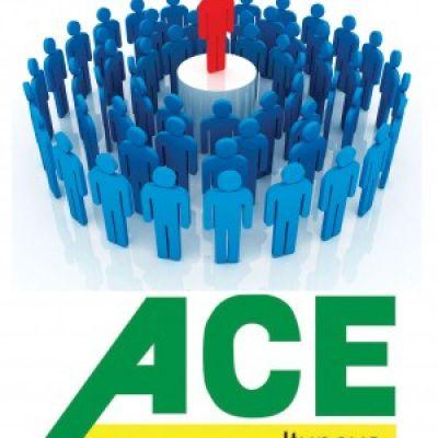 Associação Comercial e Industrial